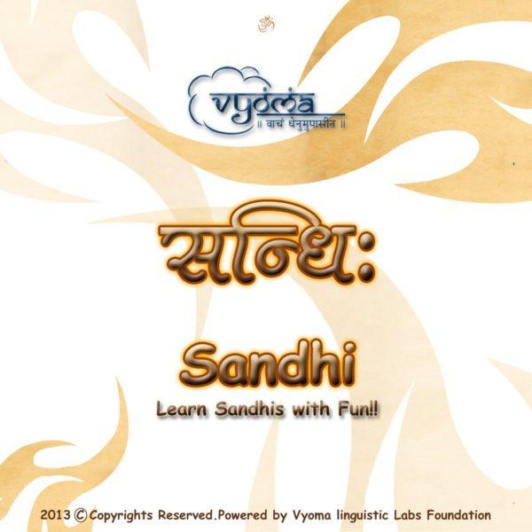 Learn Sanskrit Sandhi