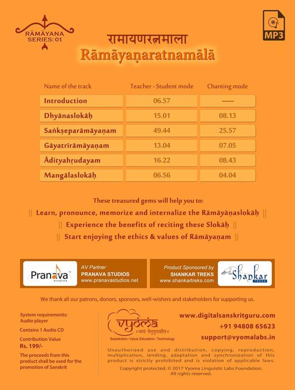 Ramayana Ratnamala