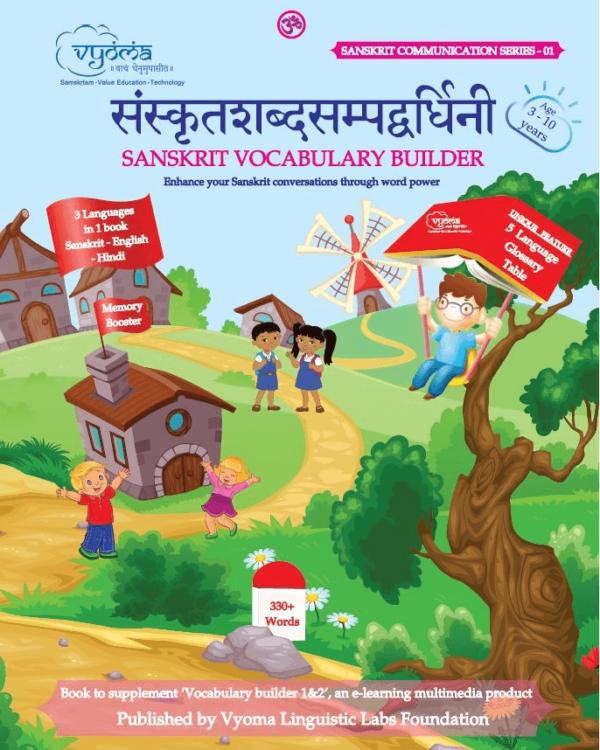 Sanskrit Vocabulary Builder-Book