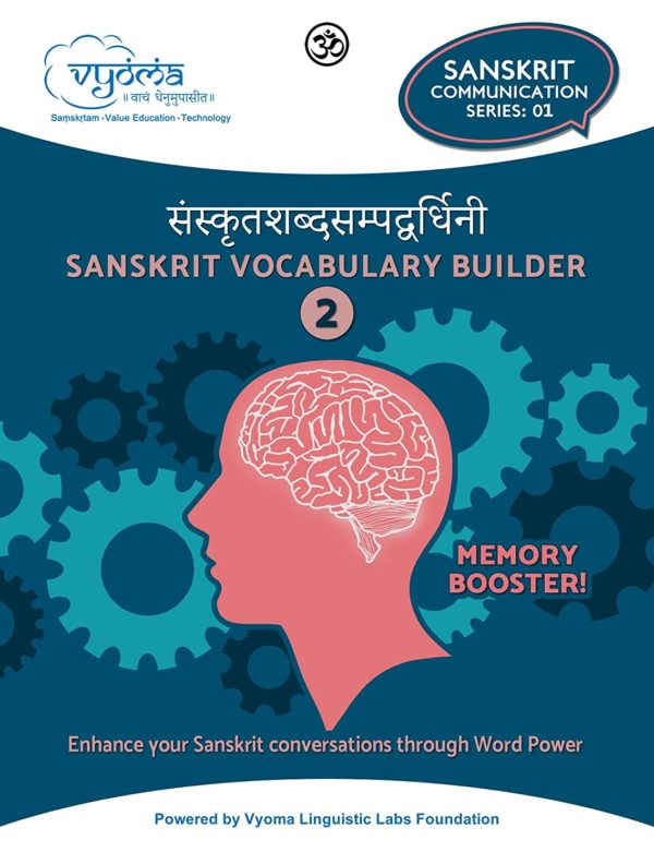Sanskrit Vocabulary Builder Part-2