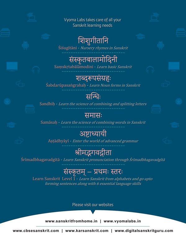 Sanskrit Vocabulary Builder_Part2