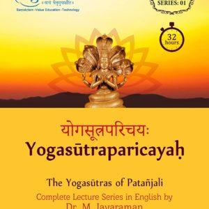 Yoga Sutra Paricayah