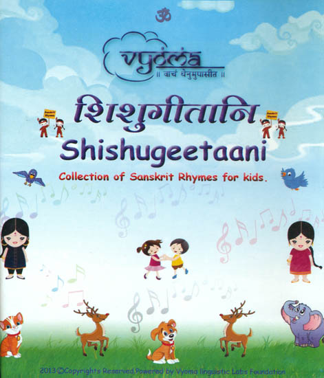 Shishugeetaani - Sanskrit Rhymes