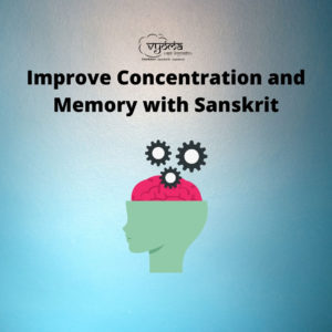 Improve Concentration and Memory with Sanskrit - Cover