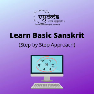 Learn Basic Sanskrit