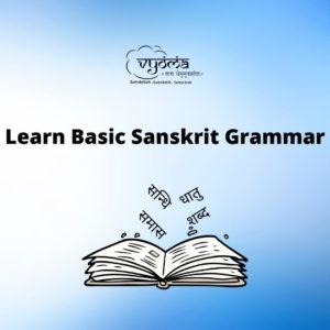 Learn Sanskrit Grammar