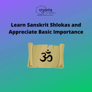 Learn Sanskrit Shlokas