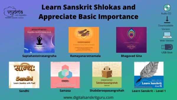 Learn Sanskrit Shlokas