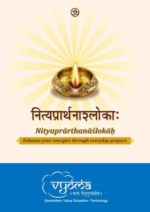 Nitya prarthana shloka