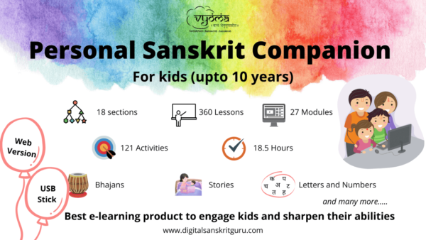 Sanskrit for Kids
