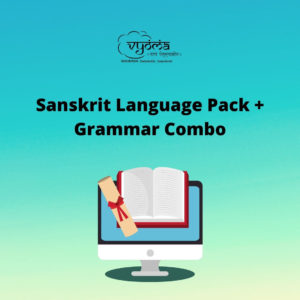 Sanskrit Language Grammar Combo_Cover