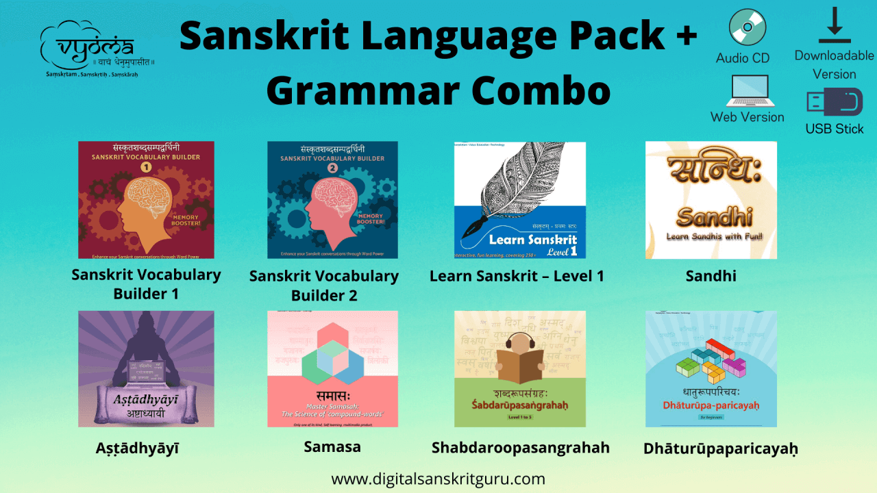 Sanskrit Language Grammar Combo