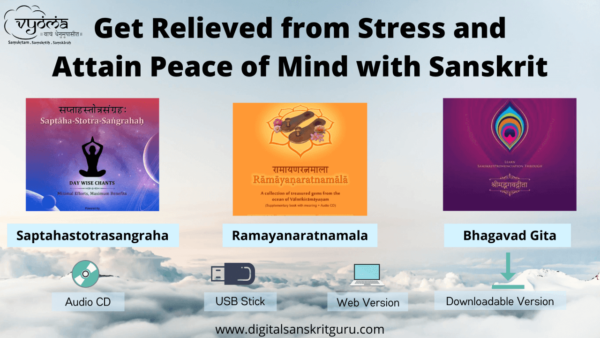 Stress Relief from Sanskrit