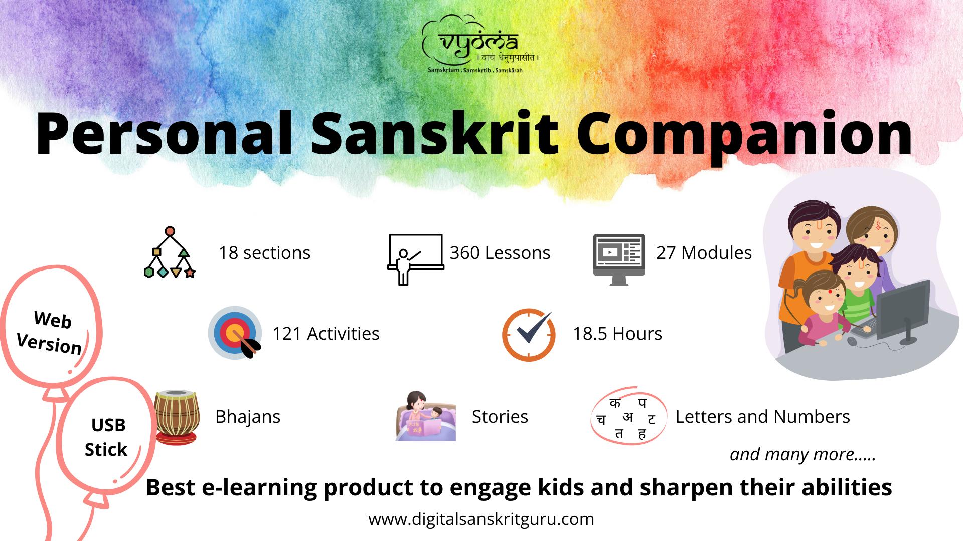 Sanskrit for Kids